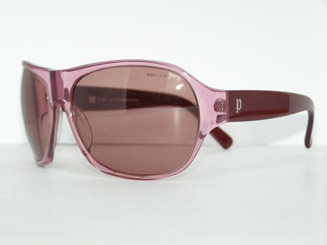 nyeremény: police női napszemüveg